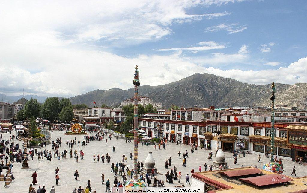 拉萨广场 拉萨 西藏 广场 街道 大街 藏式风格 藏街 骑行川藏线 国内