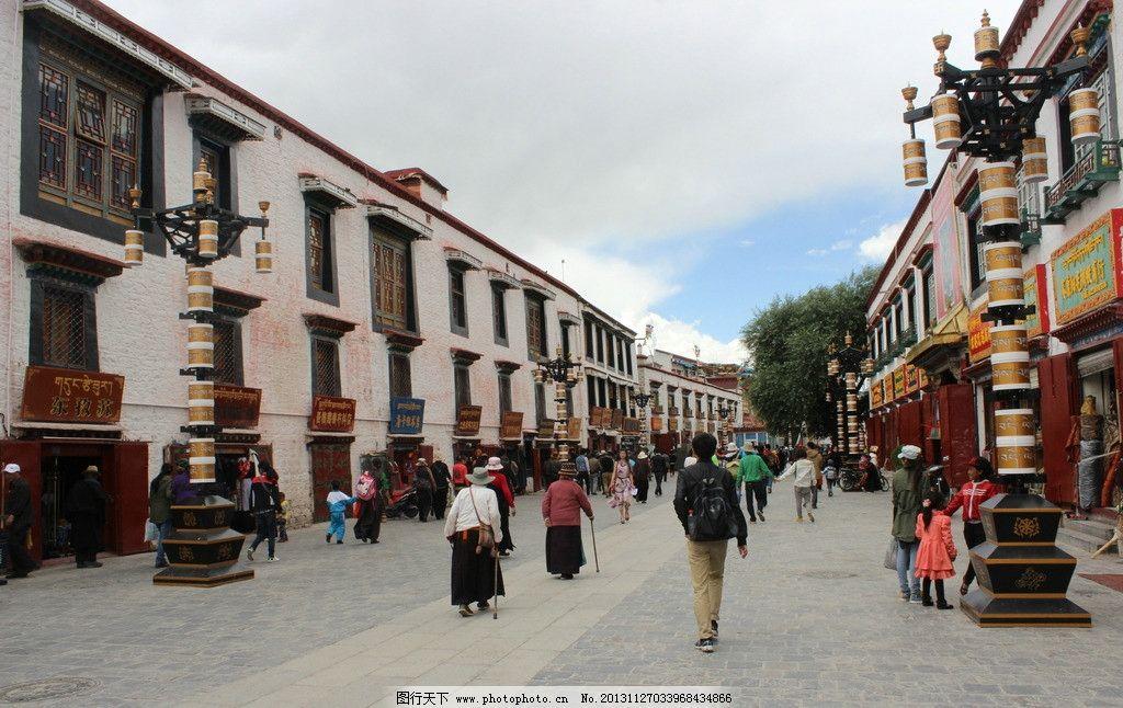 拉萨藏式大街 拉萨 西藏 广场 街道 大街 藏式风格 藏街 骑行川藏线