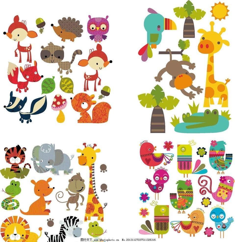 动物卡通 卡通矢量素材 卡通模板下载 卡通印花 儿童 儿童印花