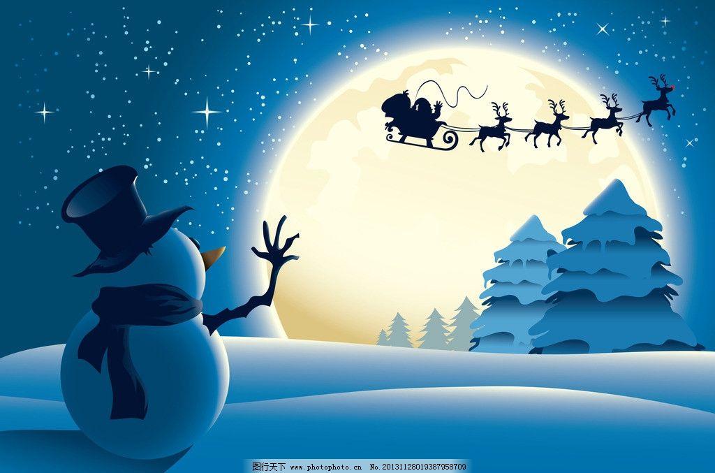 圣诞节 节日 庆祝 新年 喜庆 背景 雪人 月亮 松树 雪地 麋鹿图片
