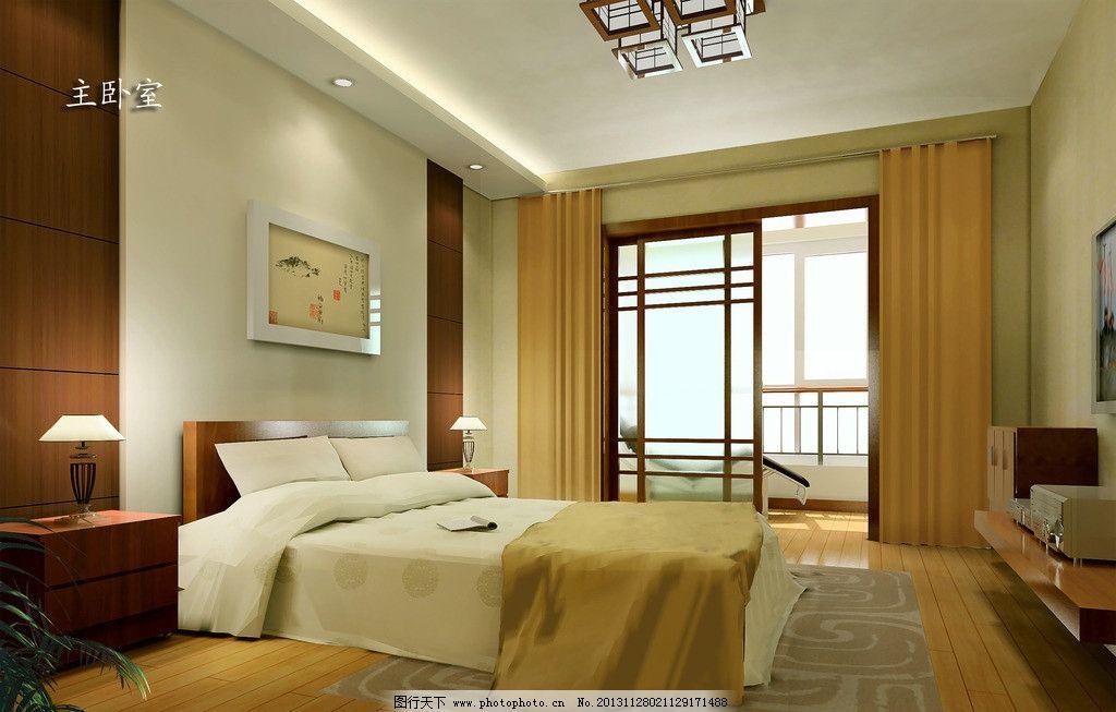 主卧室效果图图片_3d作品设计_3d设计_图行天下图库