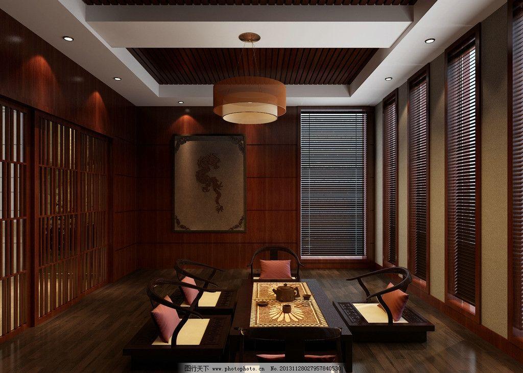 茶室 房间 中式 混搭 古典 室内设计 环境设计 设计 300dpi jpg