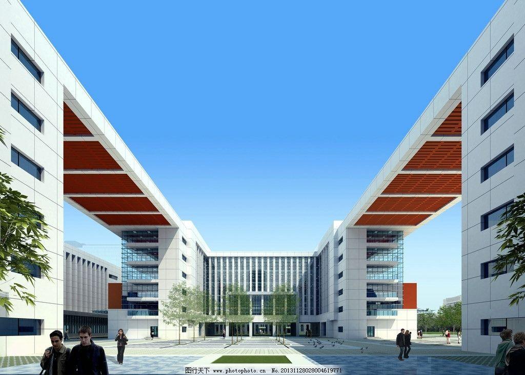 办公楼效果图 企业建筑