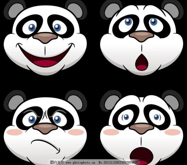 大熊猫 大熊猫剪影 熊猫剪影 动物 动物剪影 国宝 哺乳动物 黑熊猫