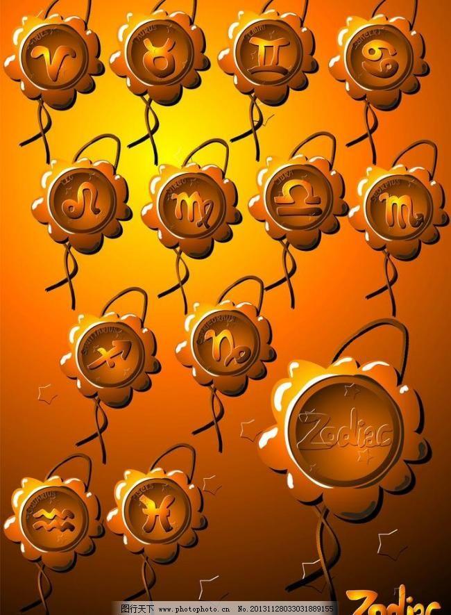 手绘12星座 12星座剪影 十二星座图标 白羊座 金牛座 双子座 巨蟹座