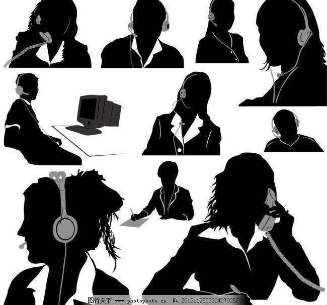 eps 耳麦 剪影 接线员 客服 美女 热线 矢量人物 职业人物 咨询 客服