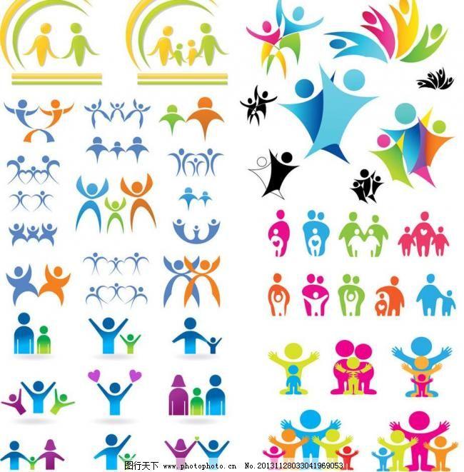 幸福家庭剪影logo标志矢量 爱心 标识 动感 儿童 孩子 一家人