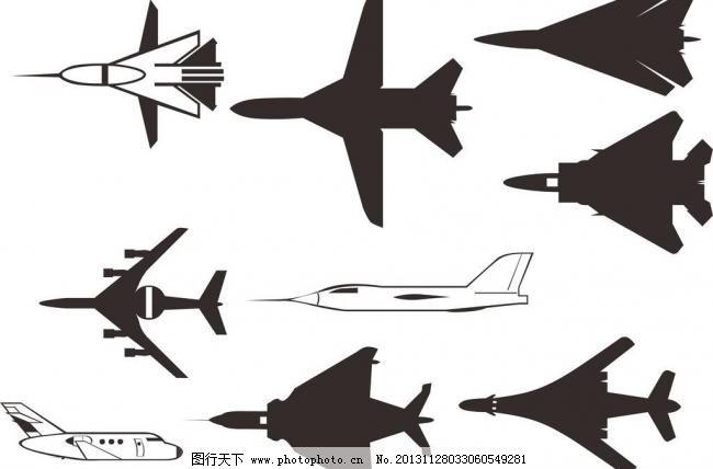 飞机 剪影 客机