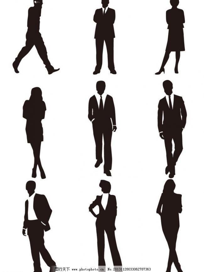 商务人物模板下载 商务人物 商务 商务人物剪影 商务洽谈 商务成功