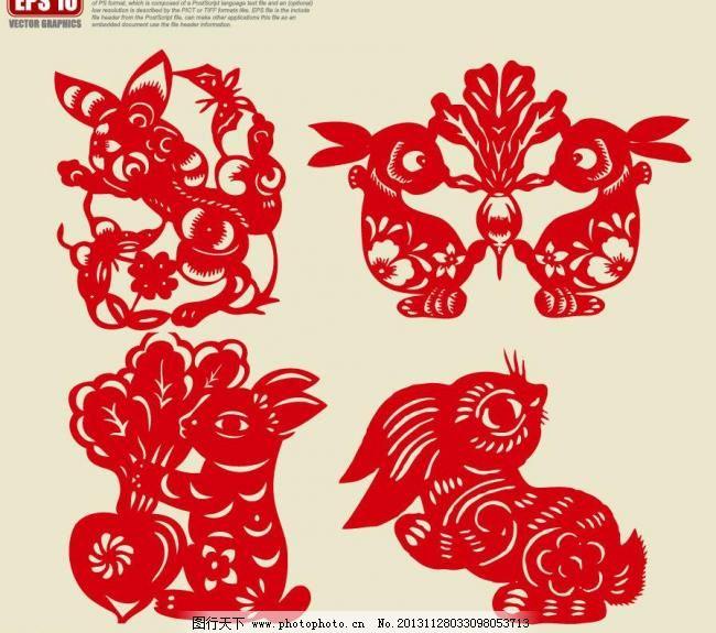 兔子剪纸 传统文化 窗花 红色剪纸 剪纸艺术 民间艺术 生肖 兔年剪纸
