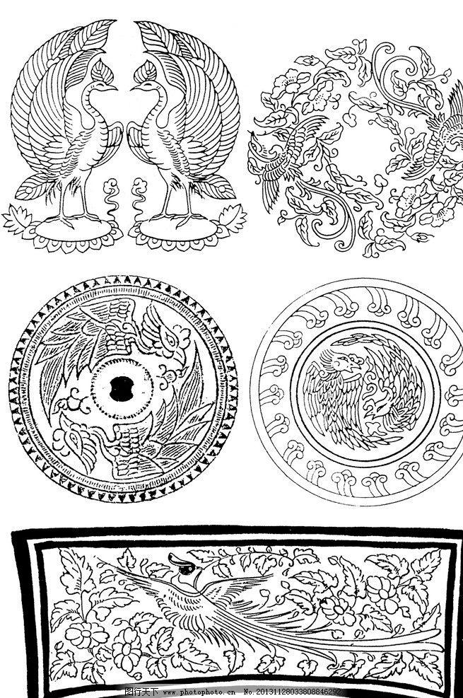 青铜龙凤 青铜器 纹样 纹饰 装饰 图案 圆形 花 中国龙凤图案 其他 源图片