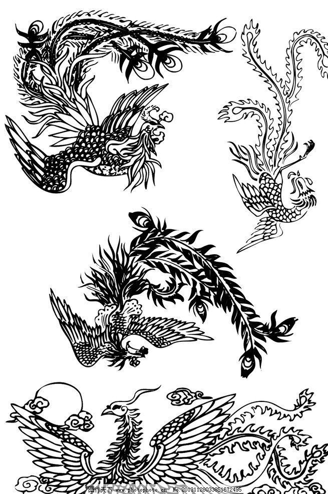 凤凰绘画的步骤图片