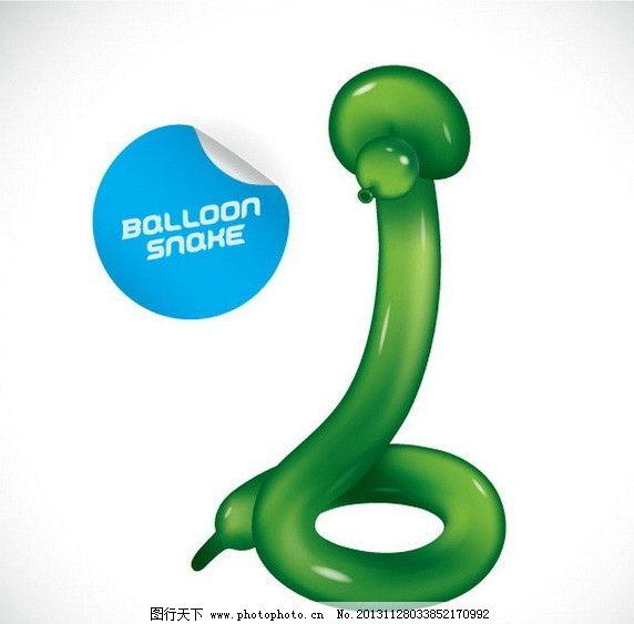 气球小蛇 蛇 卡通 可爱 气球 编织 艺术 手绘 矢量 矢量其他 矢量素材