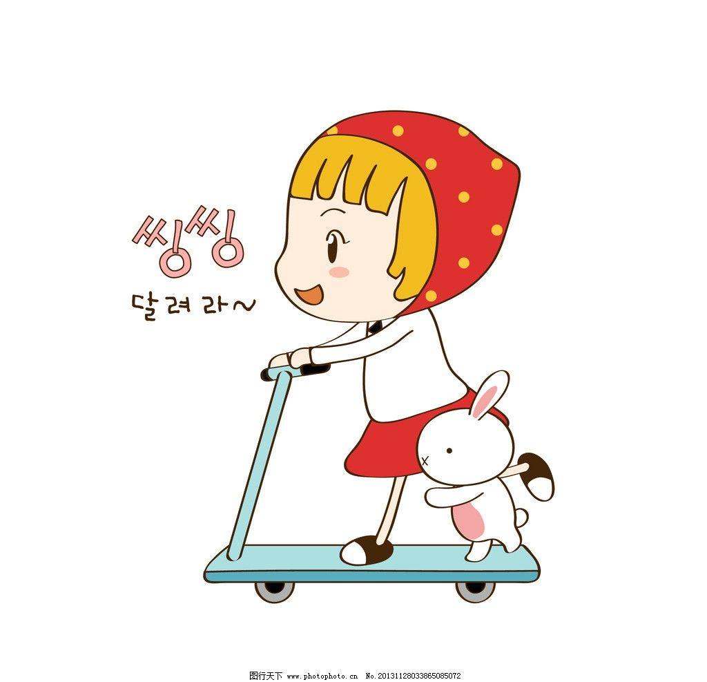 女孩和兔子玩滑板车 插画 水彩 背景画 卡通 图画素材 童话世界