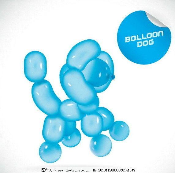小狗 卡通 可爱 气球 编织 艺术 手绘 矢量 矢量其他 矢量素材 其他