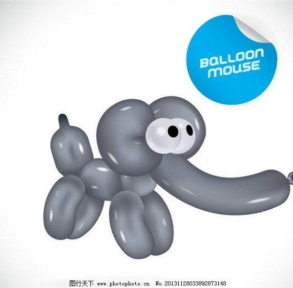 气球小老鼠 卡通 可爱 编织 艺术 手绘 矢量 矢量其他 矢量素材