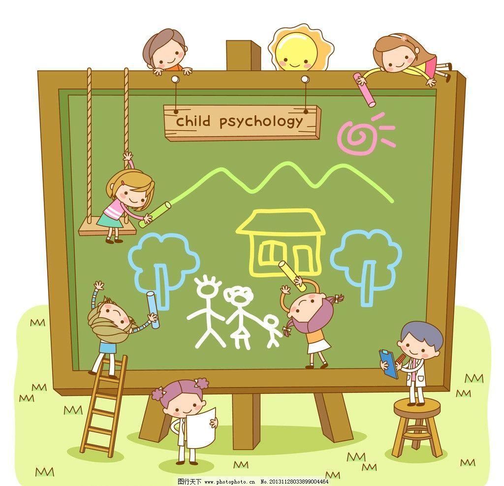 儿童心理学治疗 小孩画画 图画 小孩 孩子 大树 树木 高山 小房子