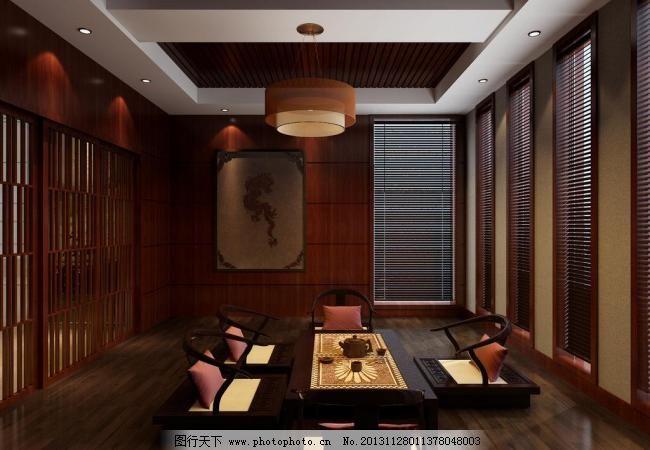 300dpi jpg 茶室 房间 古典 环境设计 设计 室内设计 中式 茶室设计