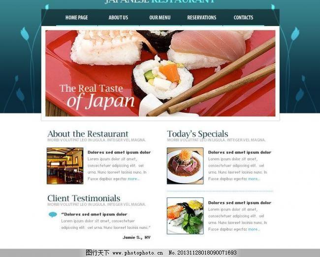 国外优秀网页模板图片_网页界面模板_ui界面设计_图行