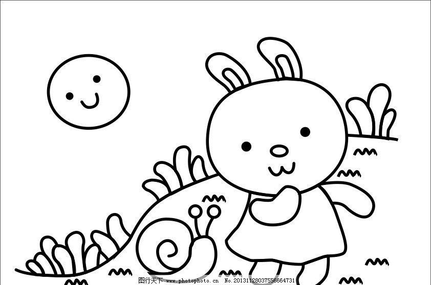 小白兔 蜗牛 草地 卡通小白兔 卡通蜗牛 手抄报 小学生卡通 学前班