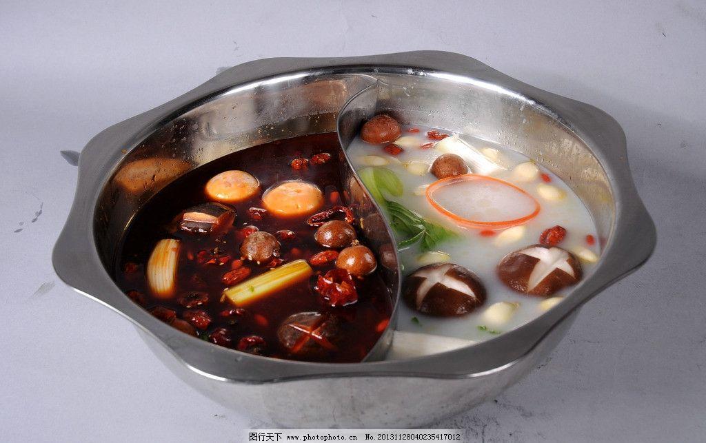 重庆鸳鸯锅图片