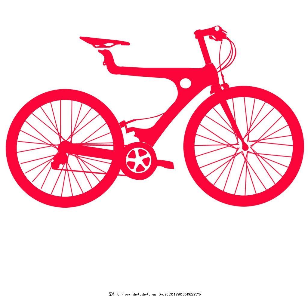 自行车 红色自行车 单车 单色自行车 山地车 其他 动漫动画 设计 300