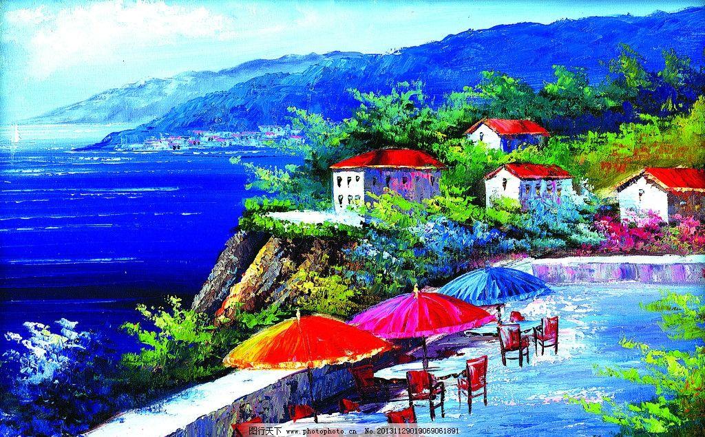 海滩油画 海滩 风景 油画艺术 海岛 绘画书法 文化艺术 设计 150dpi
