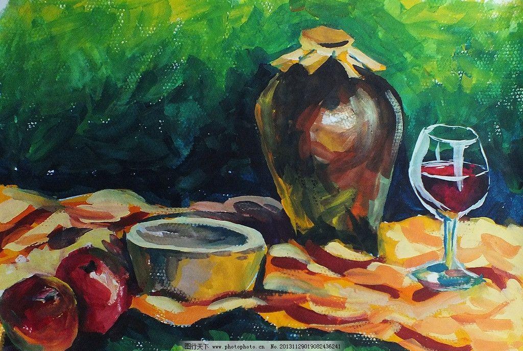 静物水果水彩画图片