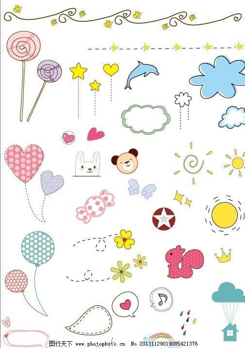 可爱韩国手绘 卡通 图标 可爱卡通 美术绘画 文化艺术 矢量