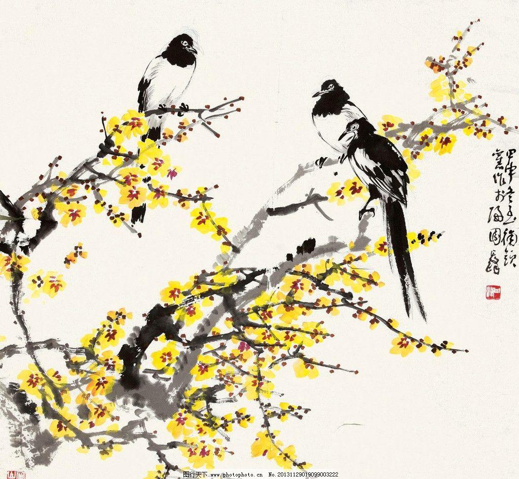 腊梅喜鹊 孙其峰 国画 梅花 写意 水墨画 中国画 绘画书法 文化艺术
