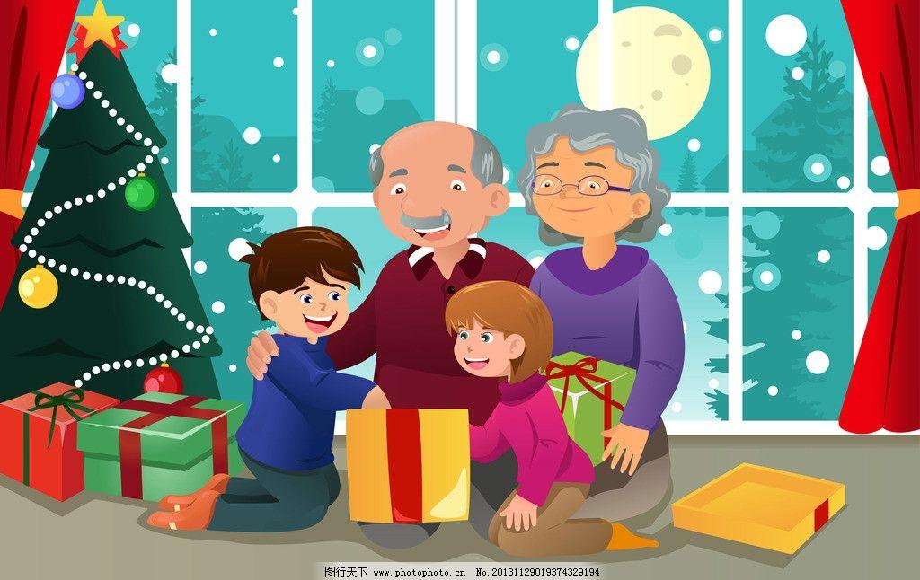 卡通人物 老爷爷 老奶奶 圣诞礼物 圣诞树 圣诞节 圣诞海报背景图片