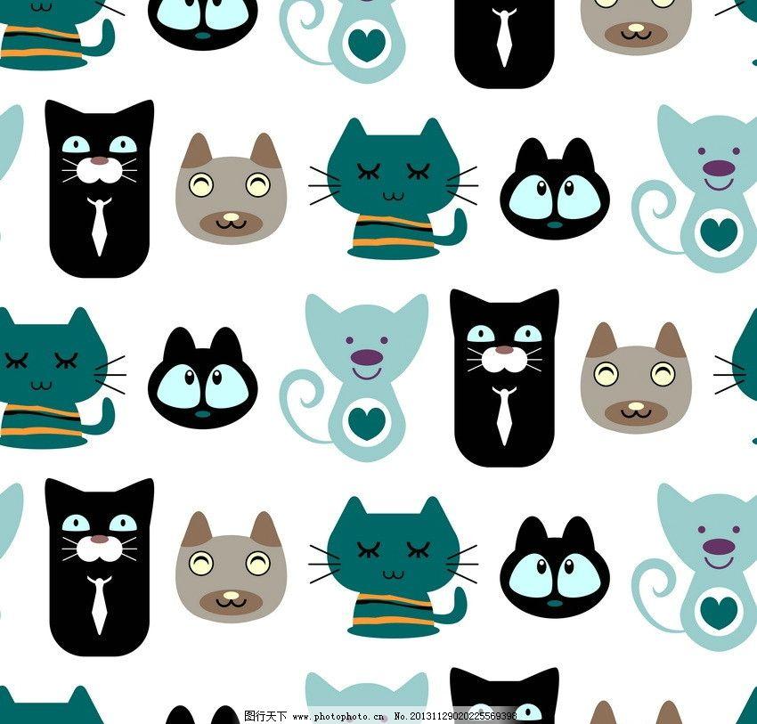小猫 猫咪 有趣 幽默 无缝 背景 手绘可爱花纹花朵 底纹背景 底纹边框