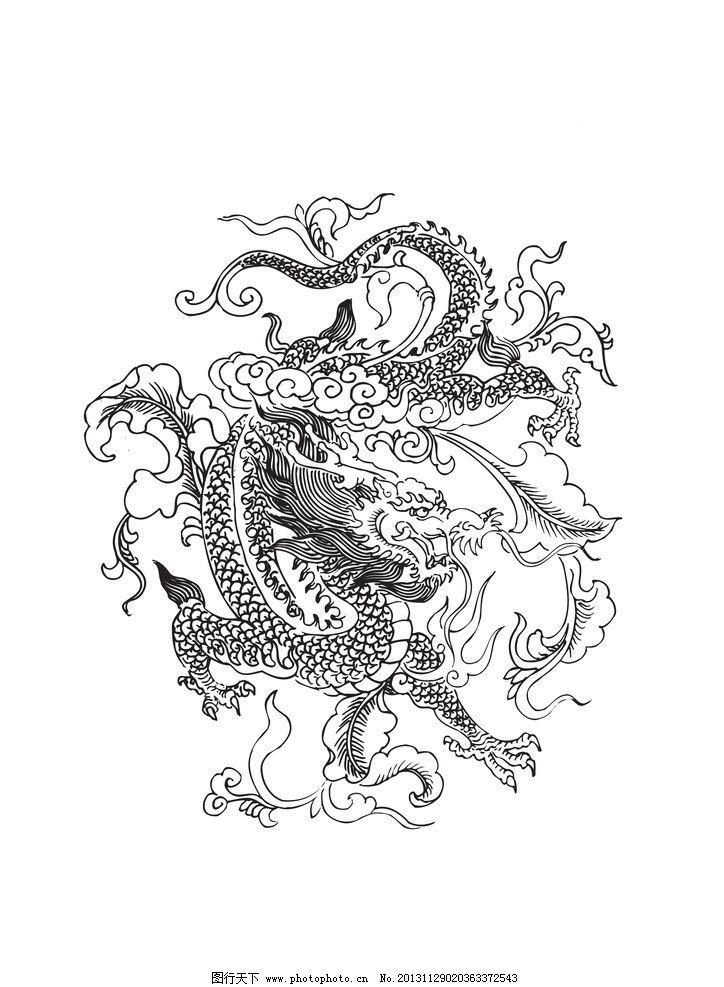 中国龙 传统图案 中国传统 龙 线描 白描 飞龙 花纹花边 底纹边框