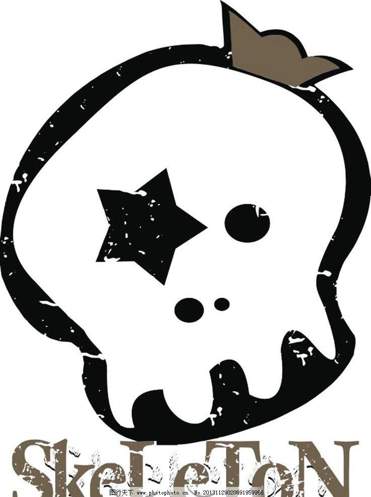 骷髅文字 包包文字 骷髅 卡通 服装图案 文字 抽象人物等 抽象底纹