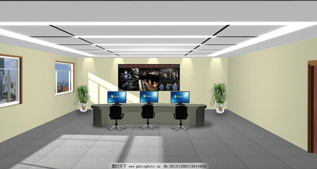 3d建模 室内 装修        会议室 监控室 3d设计 设计 300dpi jpg