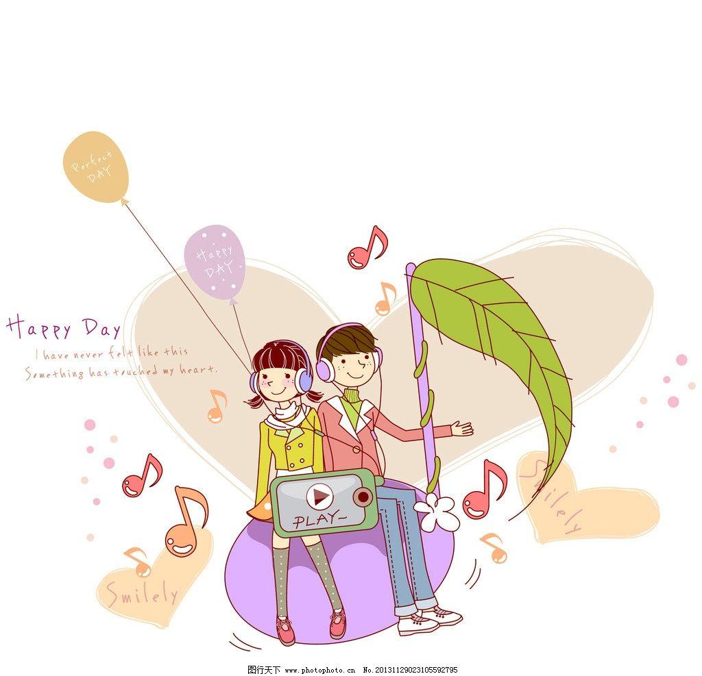 亲情 卡通情侣 梦幻情 侣 人物卡通 卡通壁纸 韩国矢量人物 日常生活