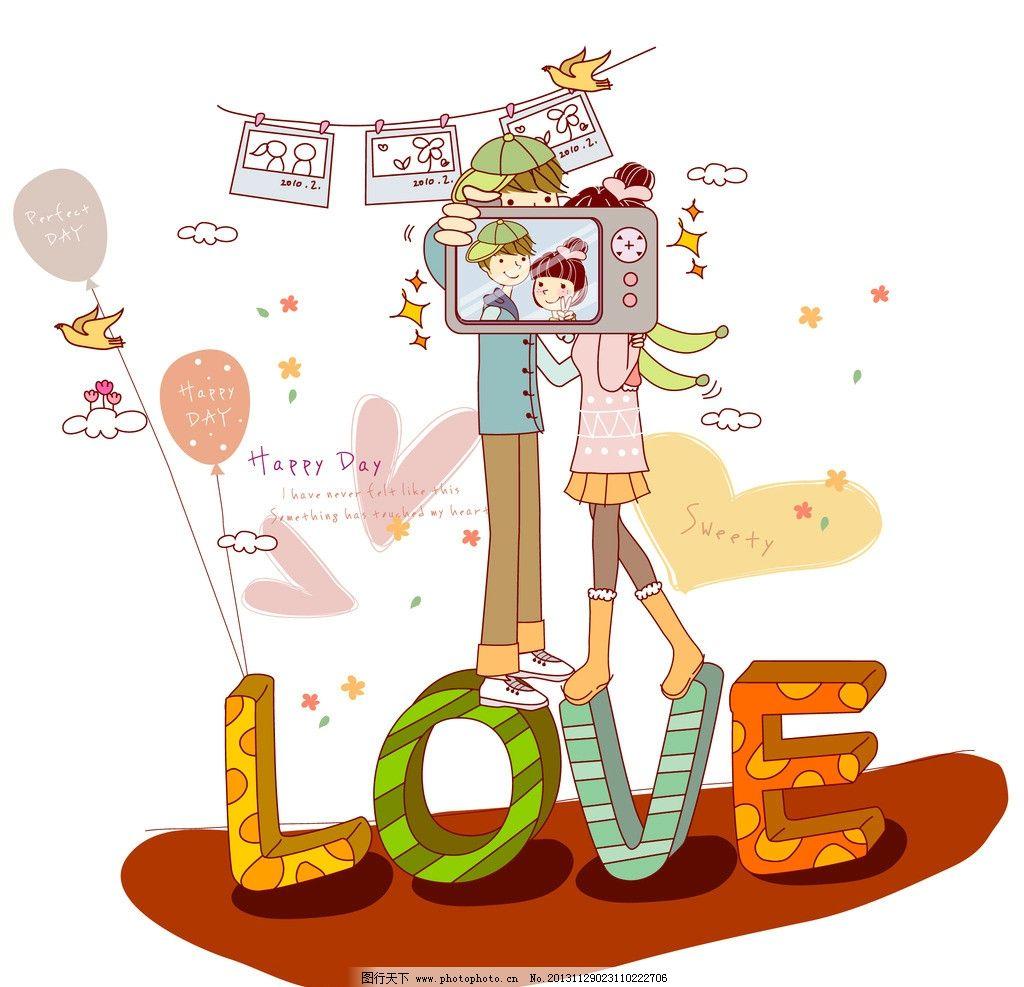 友情 爱情 亲情 卡通情侣 梦幻情侣 人物卡通 韩国矢量人物 日常生活