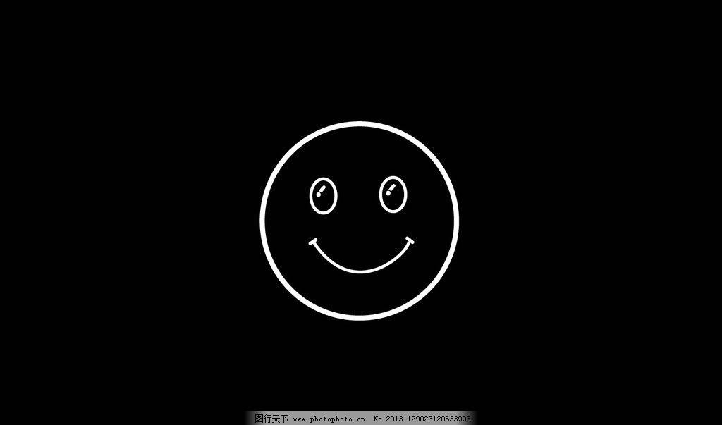微笑 笑脸 卡通      简单 壁纸 日常生活 矢量人物 矢量 ai