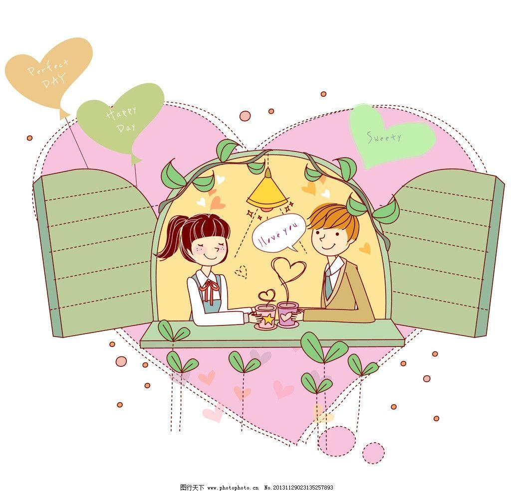 爱情 亲情 卡通情侣 梦幻情侣 人物卡通 卡通壁纸 韩国矢量人物 日常