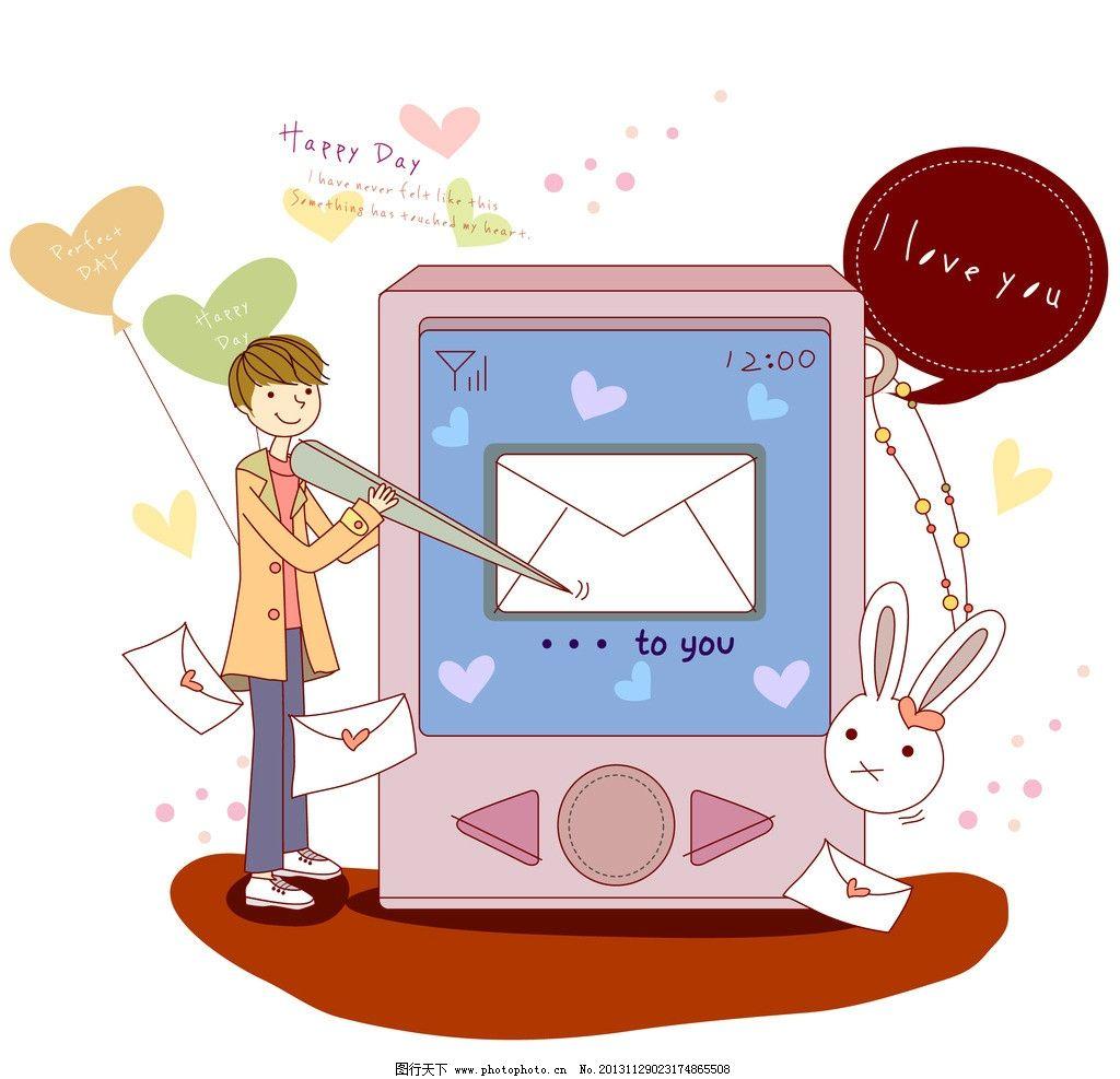 心形 甜蜜 友情 爱情 亲情 卡通情侣 梦幻情侣 人物卡通 卡通壁纸图片