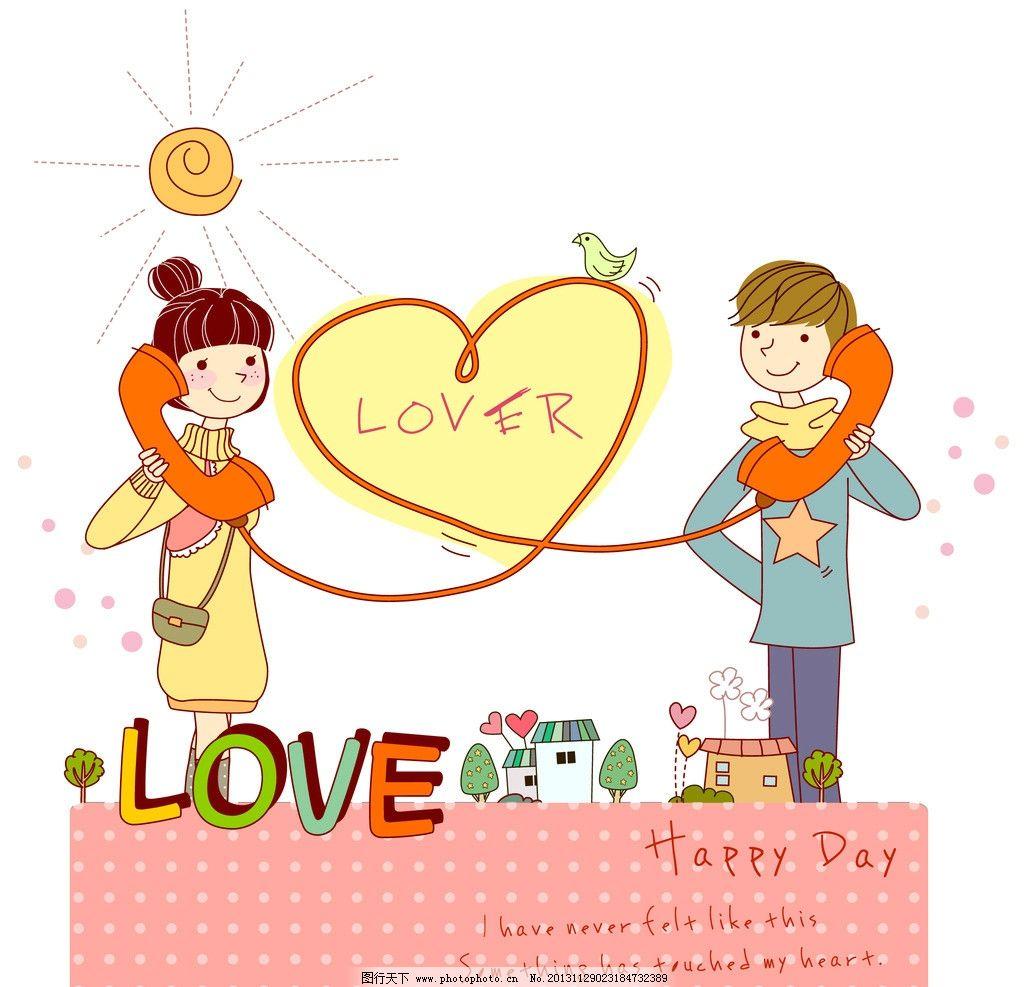 情侣恋爱100天纪念日送什么礼物比较好