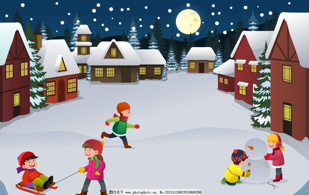 卡通儿童 卡通人物 商务 玩耍 儿童 圣诞节 冬天 雪景 小孩 人物 卡通