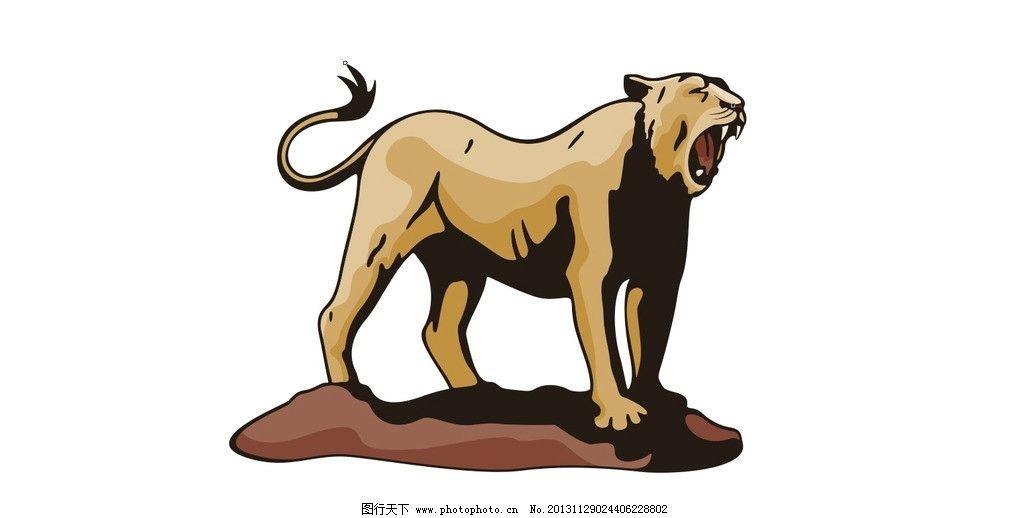 狮子 矢量图 雌狮 狮子矢量图 卧姿 站姿 动物 野生动物矢量图