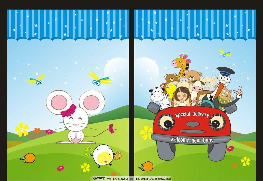 卡通封面 可爱 小熊公仔 心形 化妆 卡通生活用品 糖果 棒棒糖