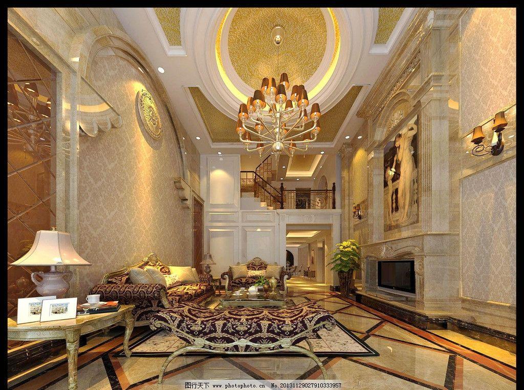 别墅大厅效果图 环境 室内 设计 欧式        室内设计效果图 室内