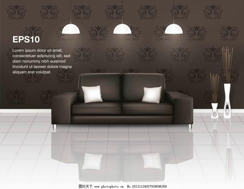 沙发室内设计 沙发 相框 墙壁 灯光 欧式 花纹 室内设计 时尚 潮流