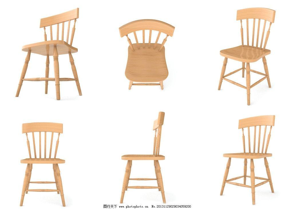 实木椅子 靠椅 效果图 图片大全 高清 其他设计