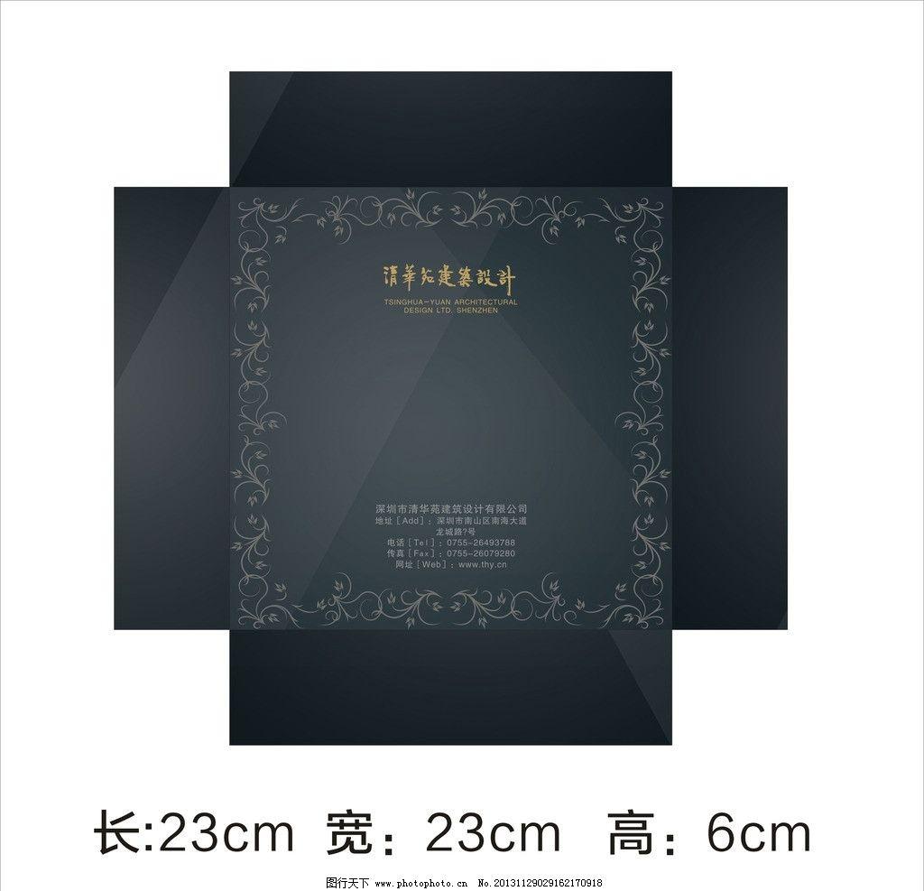 高档礼盒礼品包装礼盒 礼盒包装 欧式花边 高档礼盒 高贵典雅礼盒设计