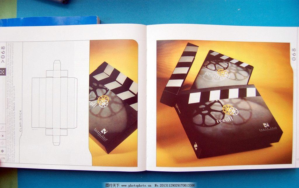 包裝盒結構圖 時尚 食品 矢量 高端 包裝設計 廣告設計
