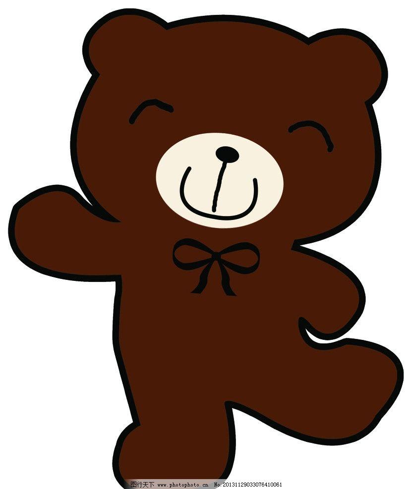 小熊 卡通图片